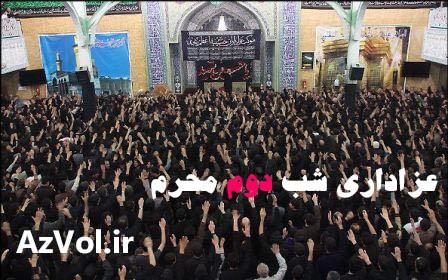 مداحی حاج ولی الله کلامی و حاج مرتضی حیدری